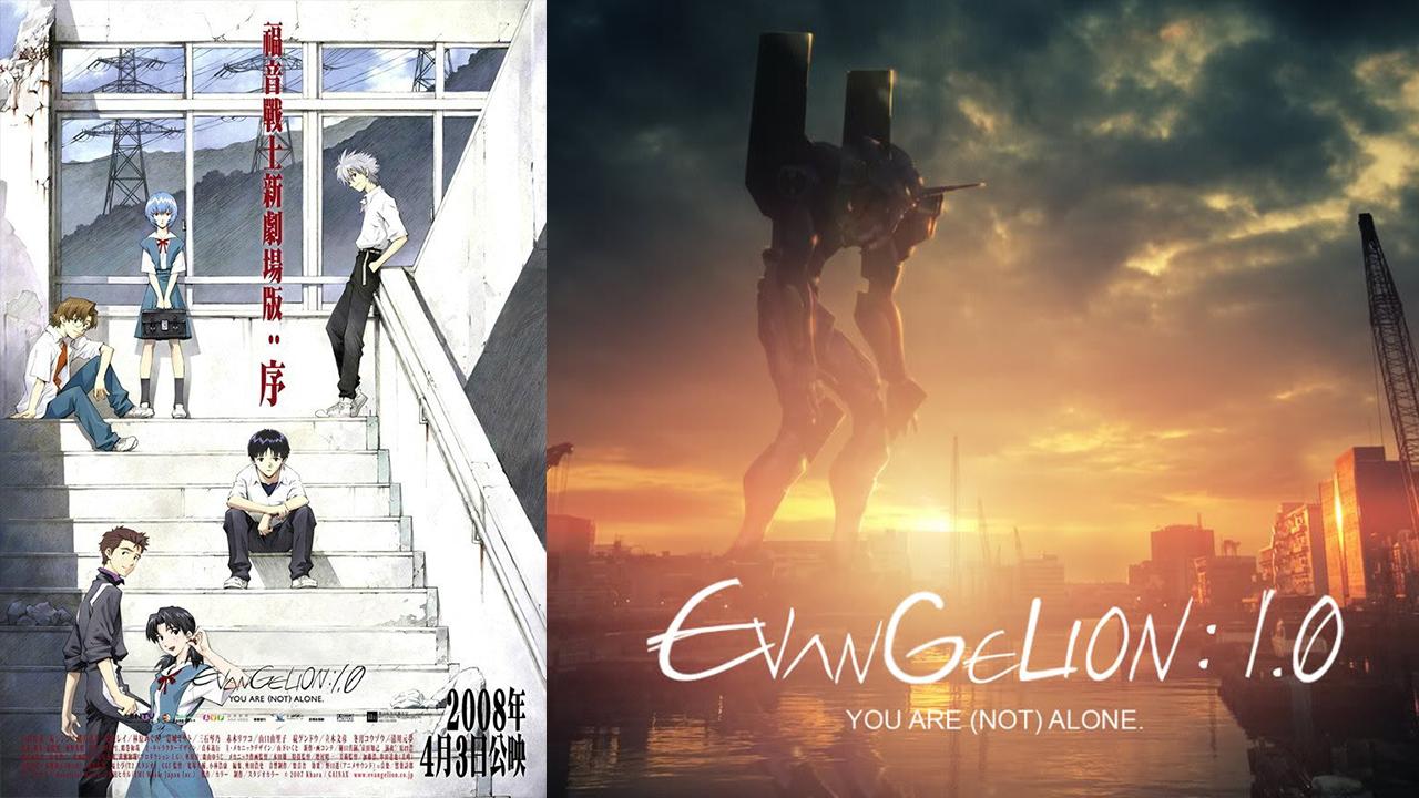 Evangelion: 1.0 You Are (Not) Alone Sub Español HD