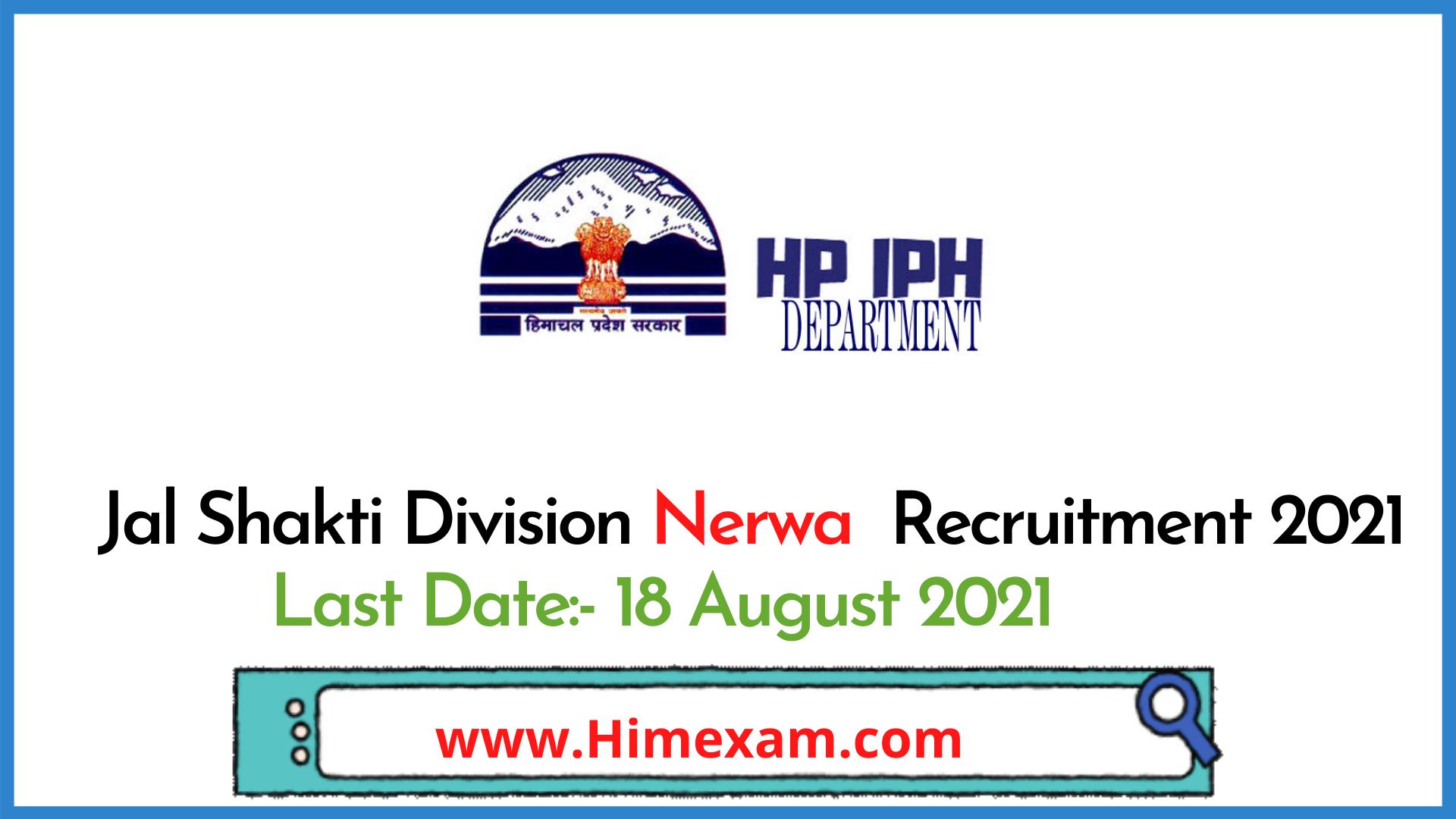 Jal Shakti Division Nerwa  Recruitment 2021