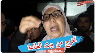 يمينة الزغلامي تخرج من بيت الطاعة و تهاجم زعيم حركة النهضة  ..