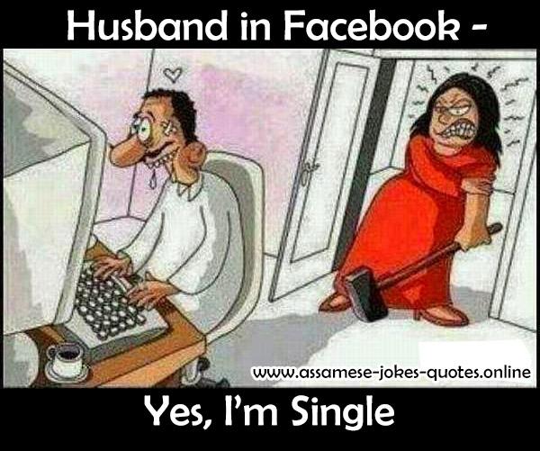 Jokes in Assamese