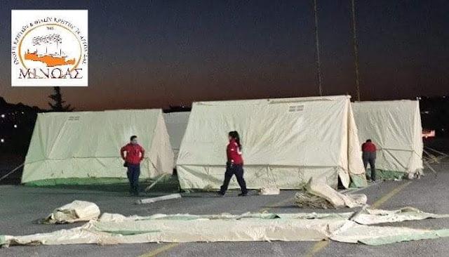 """Πρωτοβουλία Βοήθειας από τον """"ΜΙΝΩΑ"""" Αργολίδας στους σεισμόπληκτους της Κρήτης"""