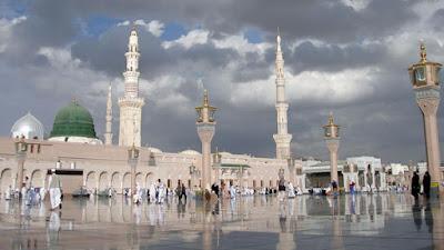 Tips Muqobalah Ke Universitas Islam Madinah (UIM)