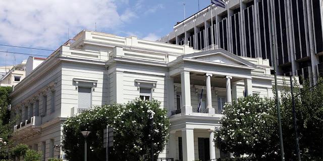 ΥΠΕΞ: Η Τουρκία να σεβαστεί τα κυριαρχικά δικαιώματα της Κύπρου