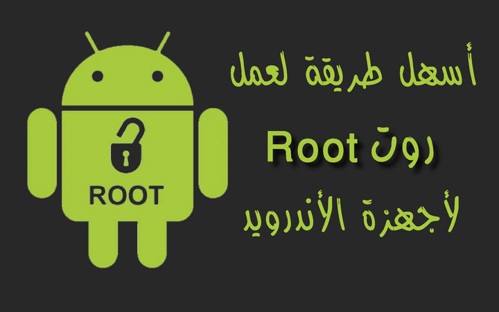 http://www.alsa3k.com/2016/07/root-android.html