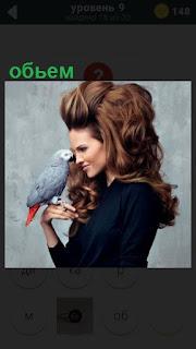 женщина с попугаем и копной волос на голове