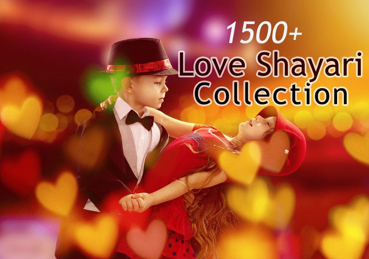 हिंदी लव शायरी - Love shayari in hindi Best collection