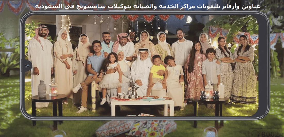 توكيل-سامسونج-في-السعودية