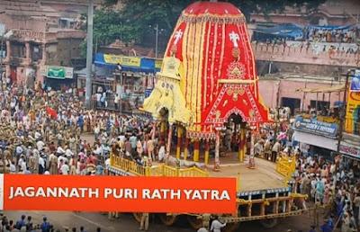Jagannath Yatra ka mahatv