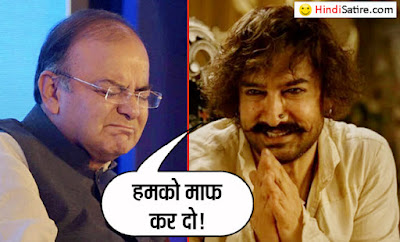 Thugs of Hindostan movie humor