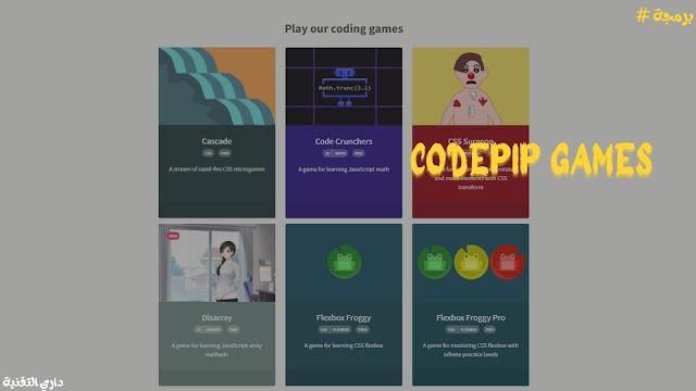 موقع CodePip Games