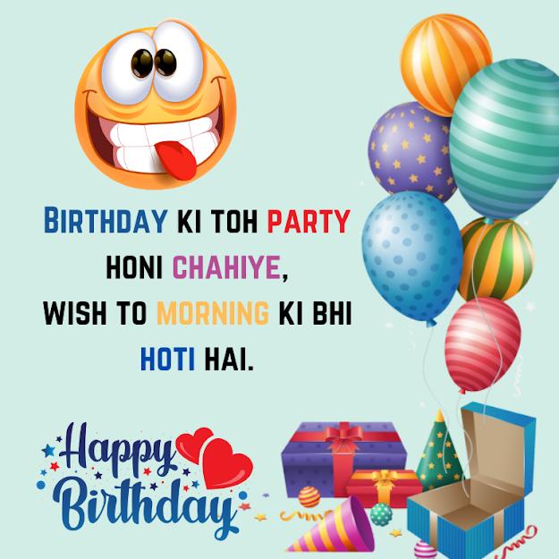 Birthday wishes Quotes Hindi
