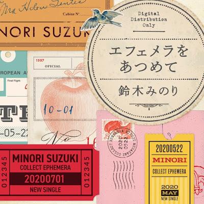 Minori Suzuki - Ephemera wo Atsumete (Lyrics Terjemahan) | Ascendance of a Bookworm Season 2 ED