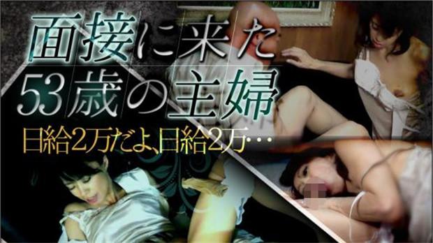 Jukujo-club 8174 熟女倶楽部 8174 木村梢 「面接に来た50代の熟女を隠し...