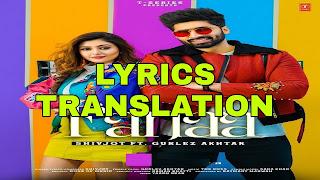 Fanaa Lyrics in English | With Translation | – Shivjot