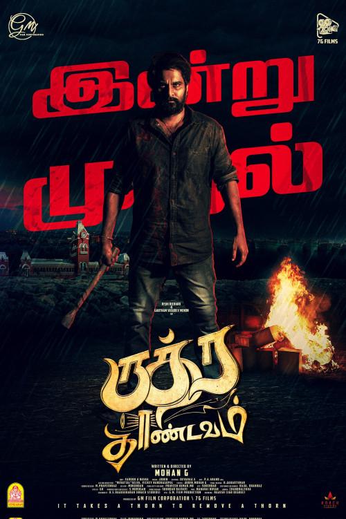 Download Rudra Thandavam (2021) Tamil Full Movie Online   Rishi Richard, Dharsha Gupta