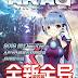 2018上海第四届ARVR动漫游戏博览会 - 上海市, 中国 (China), 2018年1月19日至21日