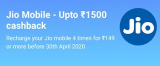 Paytm Offer - Get Upto Rs.1500 Cashback On Jio Mobile Recharge
