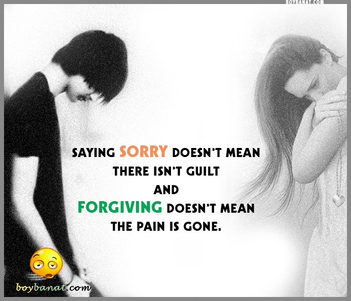 quotes about being sorry - photo #21