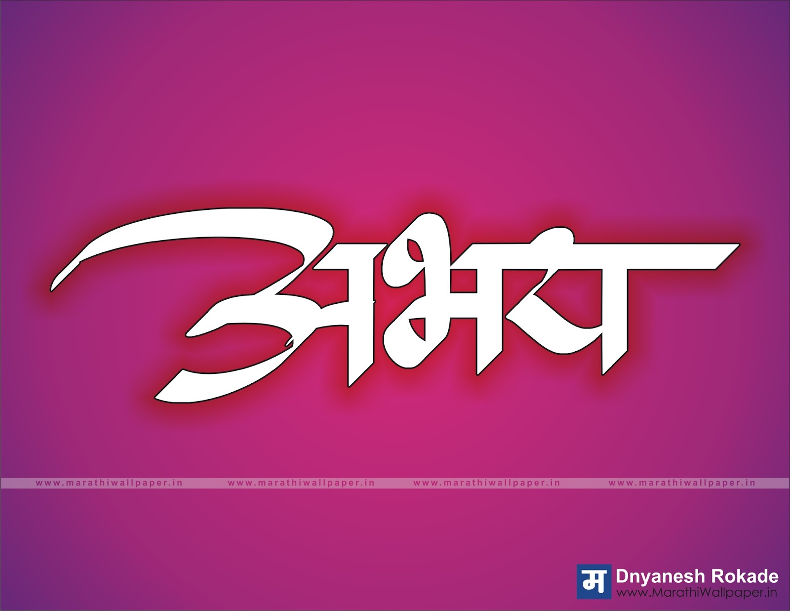 Good Wallpaper Name Abhay - abhay  Graphic_597691.jpg