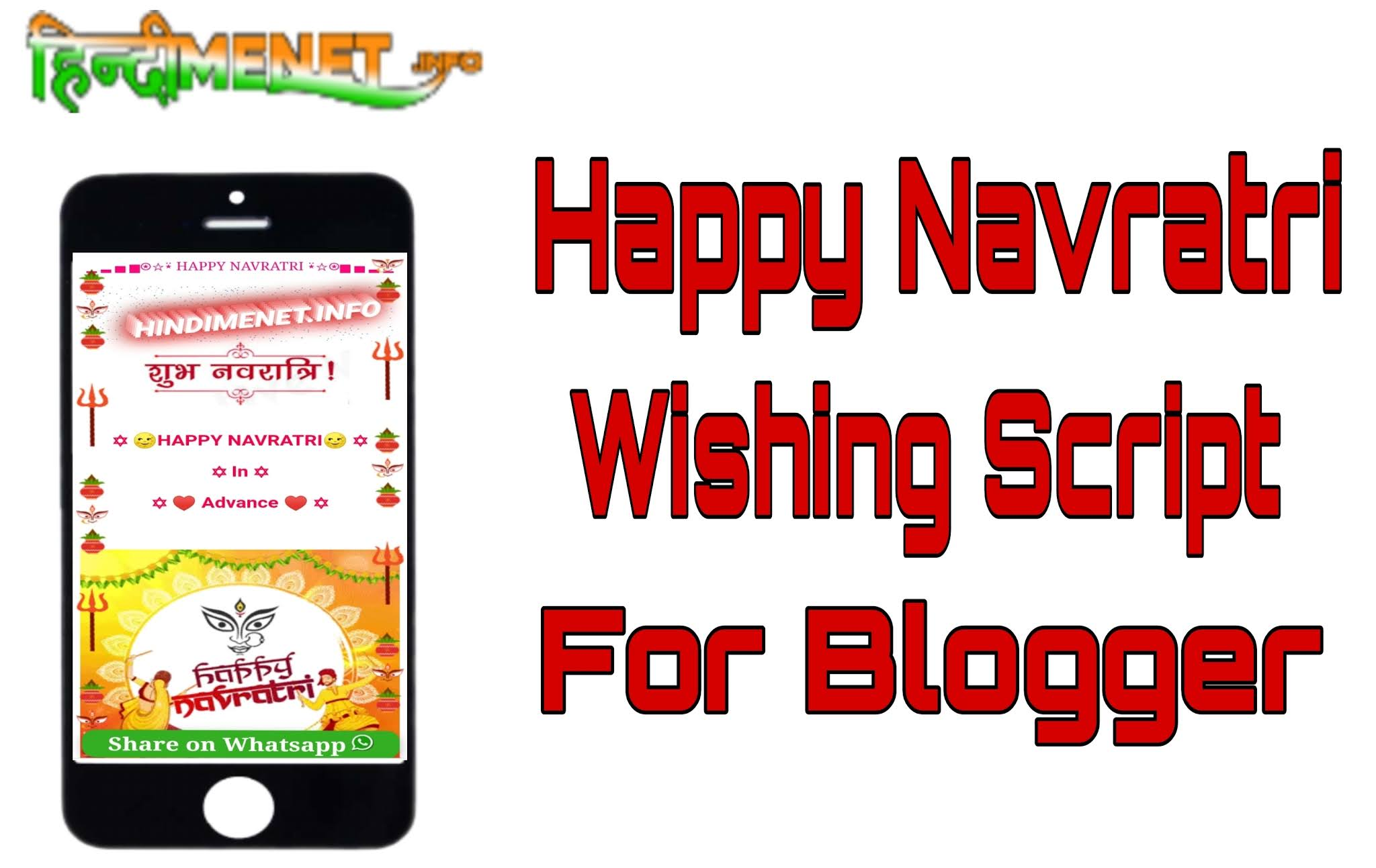 Navratri Wishing Script 2021 Free Download For Blogger