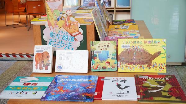 彰化閱讀起步走 幼童申請借書證贈閱讀禮袋