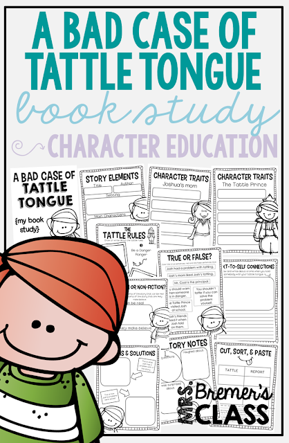 A Bad Case of Tattle Tongue book study companion activities perfect for back to school! Use for whole class guided reading, small groups, or individual study packs. Packed with lots of fun literacy ideas and guided reading activities. Common Core aligned. K-2 #bookstudies #bookstudy #picturebookactivities #1stgrade #2ndgrade #kindergarten #literacy #guidedreading #backtoschool