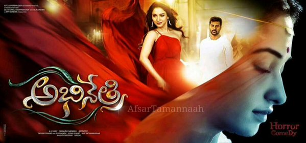 Complete cast and crew of Abhinetri (2016) bollywood hindi movie wiki, poster, Trailer, music list - Tamannaah and Prabhu Dev, Movie release date September 2016