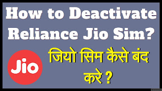 how to deactivate jio sim	  how to deactivate jio tune	  how to deactivate jio caller tune	  how to deactivate jio sim permanently	  how to deactivate jio sim if lost	  how to deactivate jio number	  how to deactivate jio postpaid sim	  how to deactivate jio plan	  how to deactivate jio call forwarding	  how to deactivate jio sim card permanently	  how to deactivate jio sim card	  how to deactivate jio account	 	 how to deactivate jio	  how to deactivate jio sim prepaid	  how to deactivate jio call divert	  how to deactivate jio sim prepaid online	  how to deactivate jio 49 plan	 	 how to deactivate jio sim online	 	 how to deactivate jio autopay	  how to deactivate jio 399 plan	  how to deactivate jio number permanently	 	 how to deactivate jio sim number	 	 how to deactivate jio money account	 	 how to deactivate jio prepaid sim	 	 how to deactivate jio mobile number	 	 how to deactivate jio number online	 	 how to deactivate jio hello tune	  how to deactivate jio sim by customer care	  how to deactivate jio dnd	 	 how to deactivate jio phone number	 	 how to deactivate jio no	  how to deactivate jio sim postpaid	  how to deactivate jio call forward	  how to deactivate jio cricket pack	 	 how to deactivate jio tone	  how to deactivate jio 149 plan	 	 how to deactivate jio 98 plan	  how to deactivate jio net	 	 how to deactivate jio sim after lost	  how to deactivate jio callertune	  how to deactivate jio ringtone	 	 how to deactivate jio tune in jio mobile	 	 how to deactivate jio sim lost	  how to deactivate jio no online	 	 how to deactivate jio sim using aadhar card	  how to deactivate jio postpaid sim online	  how to deactivate jio no.	 	 how to deactivate jio postpaid sim card	 	 how to deactivate jio recharge	  how to deactivate jio internet	  how to deactivate jio fiber	  how to deactivate jio music	 	 how to deactivate jio sim from another phone	 	 how to deactivate jio sim stolen	 	 how to deactivate jio sim?