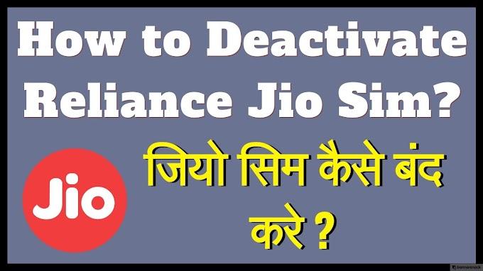 How to deactivate Jio Sim?