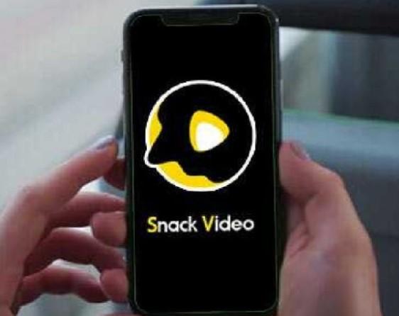 Apakah Snack Video Termasuk Money Game