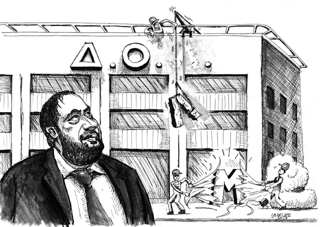 IaTriDis Γελοιογραφία με θέμα τον νεο ιδιοκτήτη του ΔΟΛ, Βαγγέλη Μαρινάκη