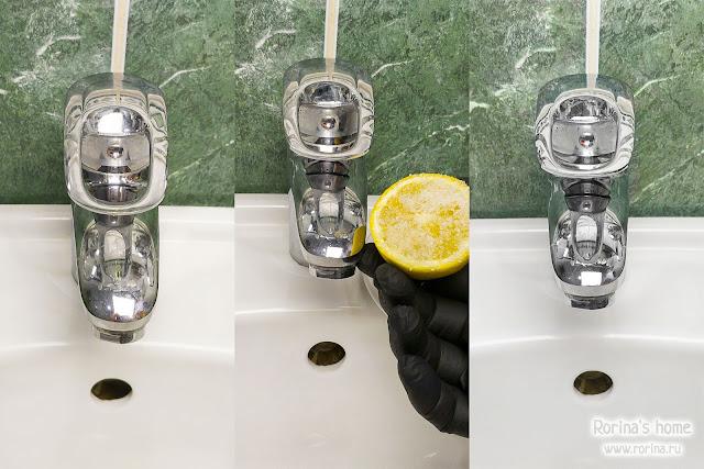 Как почистить кран до блеска лимоном и солью?