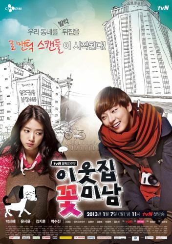 Flower Boy Next Door Korean Drama 2013