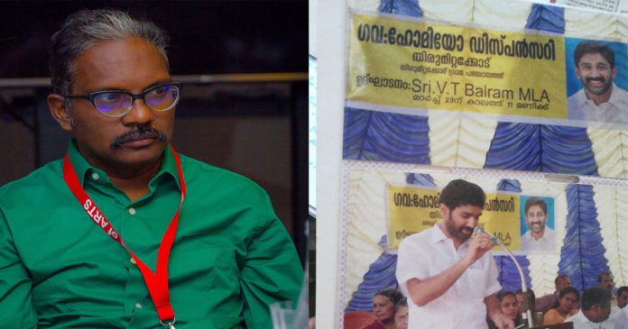 Homeopathy that millions of people seek treatment is unscientific: It is not appropriate for a representative of the people: Dr Biju criticizes VT Balram,www.thekeralatimes.com