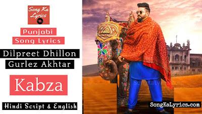 kabza-lyrics-dilpreet-dhillon