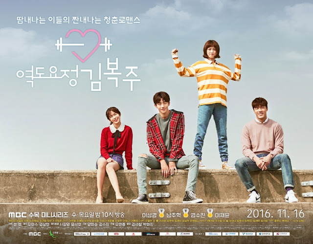 lee sungkyung drama Weightlifting Fairy Kim Bok Joo