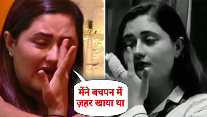 when-rashmi-desai-ate-poison
