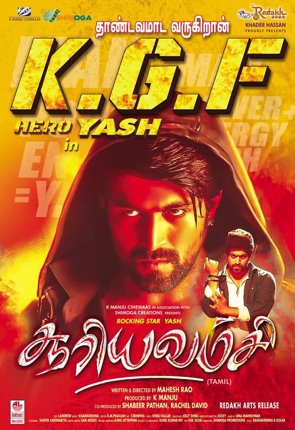Sooryavamsi (2021) Tamil Movie | Yash, Radhika Pandit