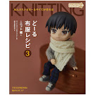 Nendoroid Creating in Nendoroid Doll Size: Clothing Patterns 3 Knitted Clothes Book Item