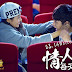 160314 'To Be A Better Man' Weibo Update with Lay