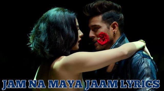 Jam Na Maya Jaam Lyrics - Deepak Bajracharya (MARUNI Movie Song 2019)