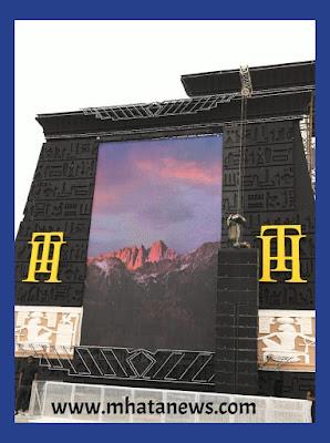 السعودية تقيم مسرح على الطراز الفرعونى للمطرب تامر حسنى