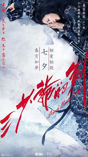 Jiang Yi Yan  in Sword Master