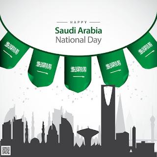 اليوم الوطني السعودي ١٤٤١