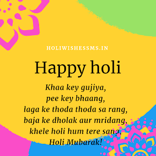 happy holi text msg 2020