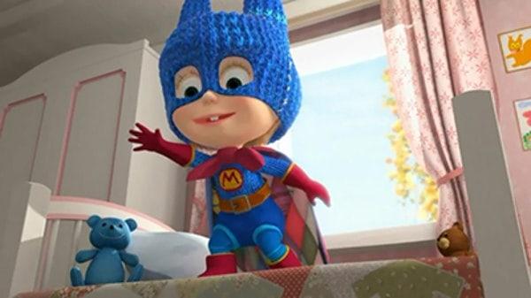 Maşa İle Koca Ayı: Süper Kahraman