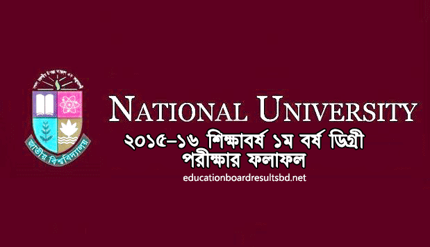 national university bangladesh degree 1st year results 2016
