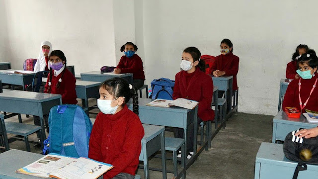 Assistance / World Bank announces assistance of Rs. 3500 crore to strengthen the foundation of primary education in Gujarat