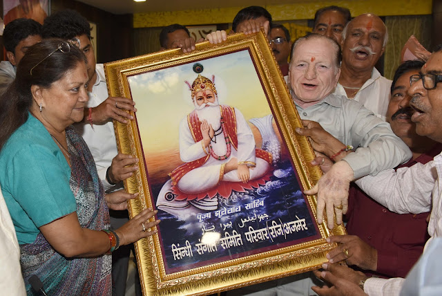 Ajmer, Rajasthan, Cm raje, vasundhara raje, vasundhara raje in ajmer, ajmer news in hindi, rajasthan news in hindi