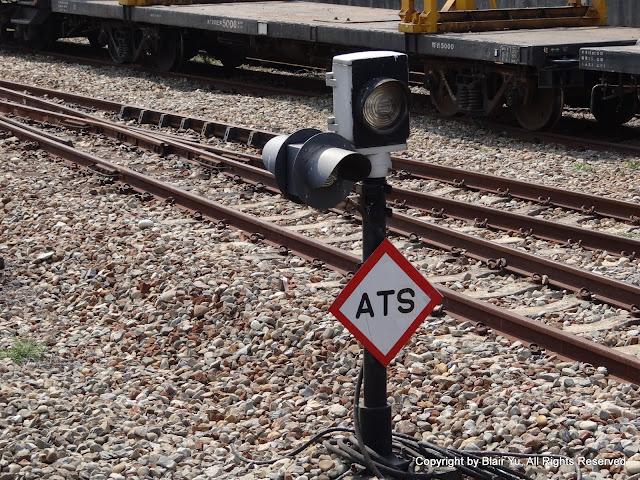 Blair's 鐵道攝影: 臺鐵自動列車停止裝置 / TRA ATS, Automatic Train Stop
